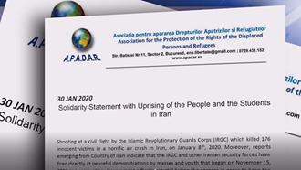 بیانیه سازمانها و انجمنهای حقوق بشری رومانی در همبستگی با قیام مردم ایران