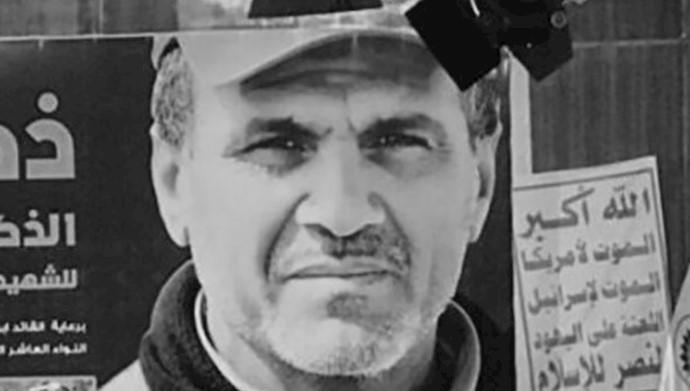 ابو منتظر المحمداوی