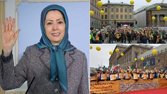 مریم رجوی - پیام به تظاهرات هموطنان آزاده در سوئد