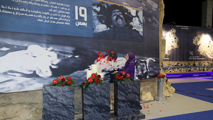 مریم رجوی - گرامیداشت شهیدان ۱۹بهمن۶۰ در موزه مقاومت – اشرف۳