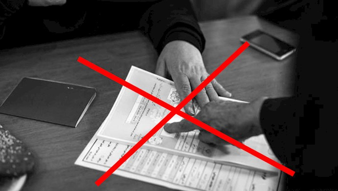 تحریم انتخابات رژیم آخوندی