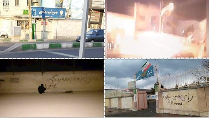 انفجار بنیاد غارت و فساد آخوندی در تهران، دیوار نویسی و آتش زدن تصاویر قاسم سلیمانی