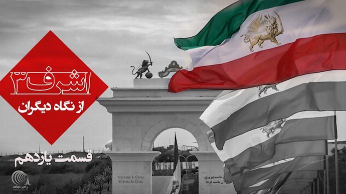 گزارش تلویزیون تاپ چنل آلبانی از مجاهدین در اشرف ۳