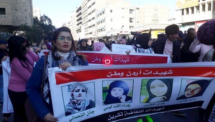 خروش زنان عراقی علیه ارتجاع آخوندی
