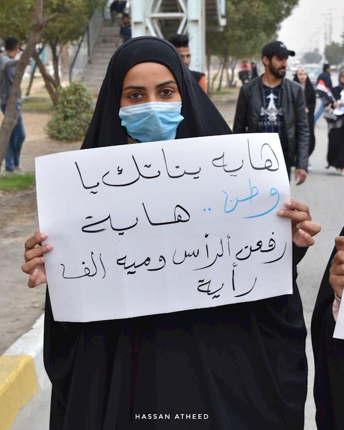 کربلا - تظاهرات و راهپیمایی دانشجویان -۲۷بهمن