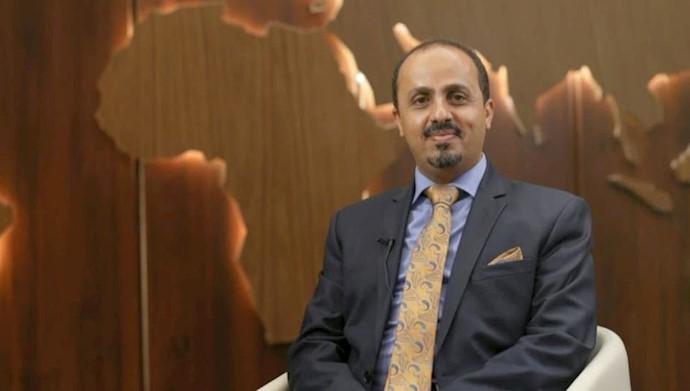 معمر الاریانی وزیر اطلاعرسانی یمن