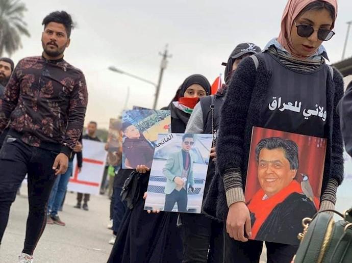 بغداد - تظاهرات و راهپیمایی دانشجویان -۲۷بهمن