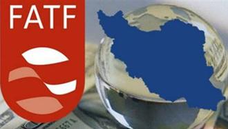 بحران رژیم در مورد موضوع اف ای تی اف