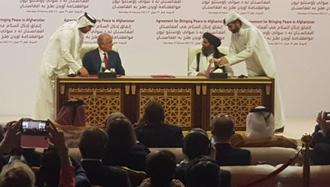 امضای توافقنامه تاریخی آمریکا و طالبان