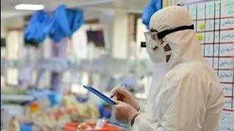 کرونا ویروس در ایران
