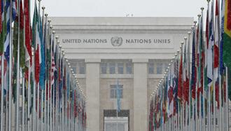 حقوق بشر سازمان ملل متحد