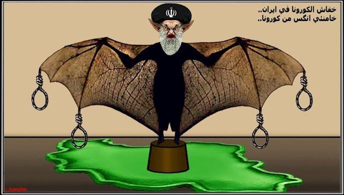 هشتگ خامنهای_ویروس