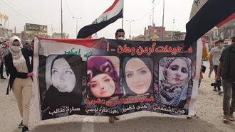 بصره - تظاهرات بمناسبت روز جهانی  زن - ۸ مارس