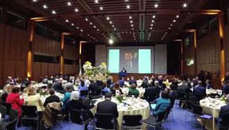 کنفرانس در سنای آمريكا