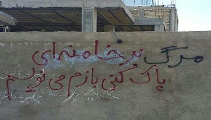 مرگ بر خامنهای++