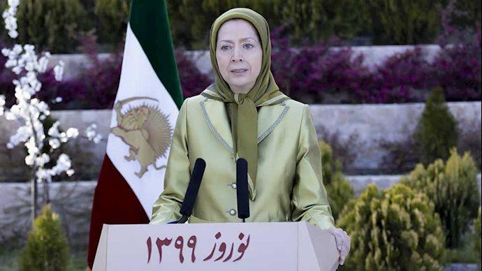مریم رجوی نوروز ۱۳۹۹