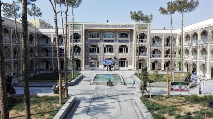 حوزه لاکچری قم،نمادی از چپاول مردم ایران
