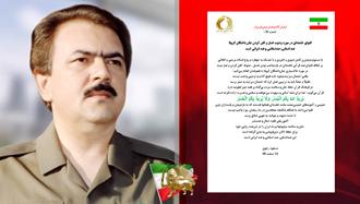 مسعود رجوی - پیام شماره ۲۱
