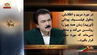 سخنرانی مسعود رجوی - ۵ دی۹۱