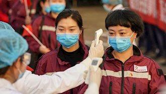 چین، بدون ابتلا به کرونا در دومین روز