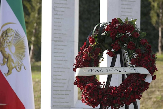 به یاد شهیدان راه آزادی - نوروز ۱۳۹۹