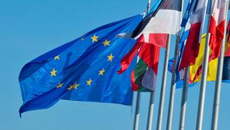 اتحادیه اروپا