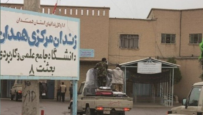 زندان مرکزی همدان