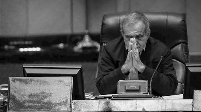 مسعود پزشکیان نائب رئیس مجلس ارتجاع