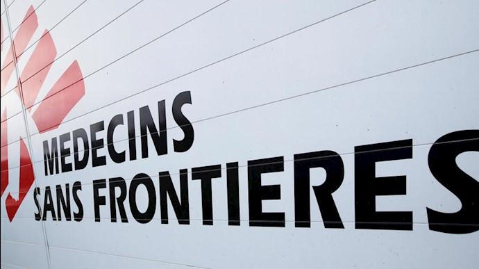 سازمان پزشکان بدون مرز