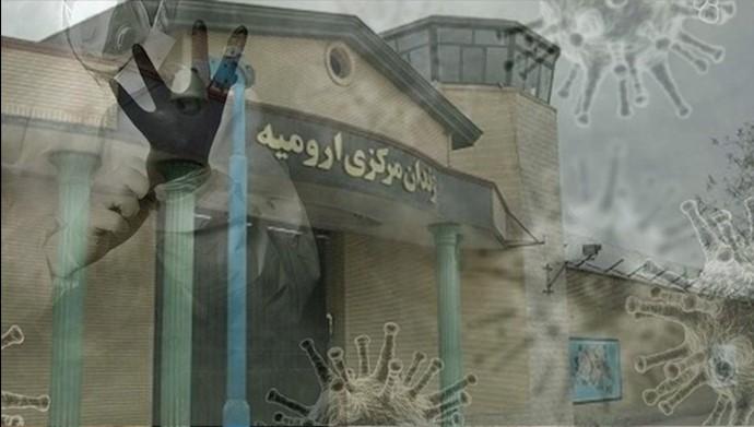 کرونا در زندان مرکزای ارومیه