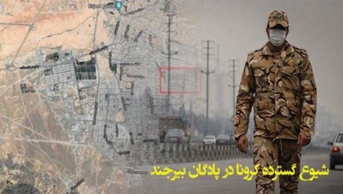 شیوع کرونا در پادگانهای رژیم