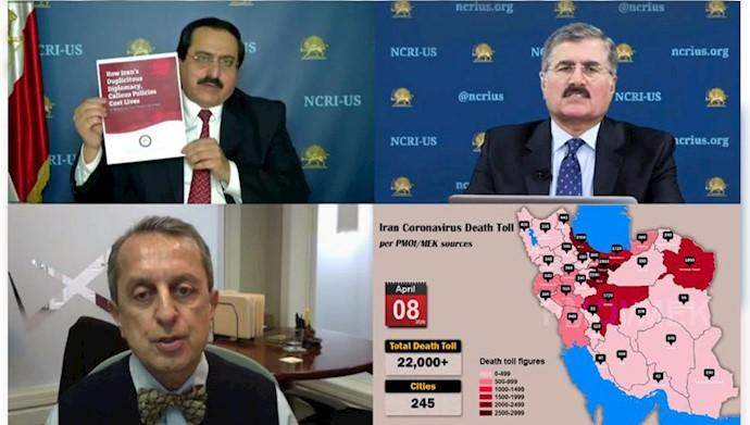 کنفرانس اینترنتی - انتشار گزارش«دیپلماسی مزورانه رژیم ایران» در فاجعه کرونا