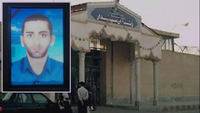 سروش مکوندی سیزدهمین شهید شورش در زندان سپیدار اهواز
