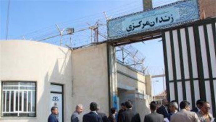 زندان مرکزی یزد