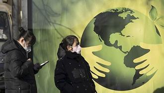 کارزار بینالمللی برای مقابله با کرونا و پیامدهای آن