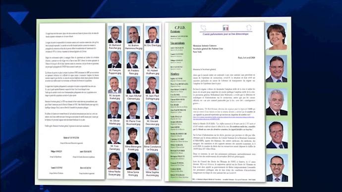 نامه کمیته پارلمانی برای ایران دموکراتیک در فرانسه به آنتونیو گوترز دبیرکل ملل متحد
