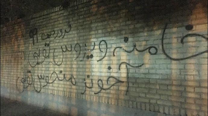 خامنهای ویروس تویی - آخوند  منحوس تویی