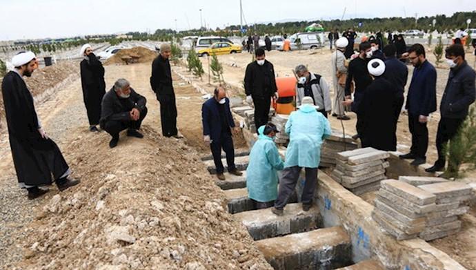 دفن مهرههای رژیم در قم