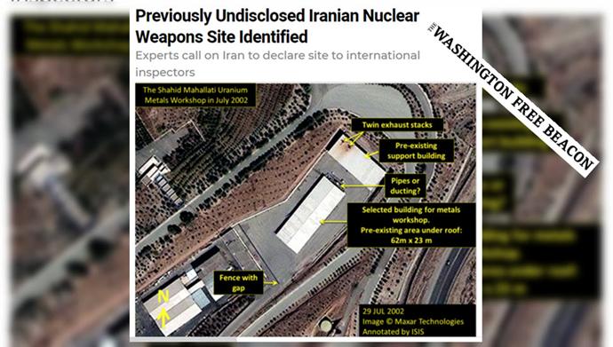 واشنگتن فری بیکن - شناسایی سایت مخفی رژیم ایران