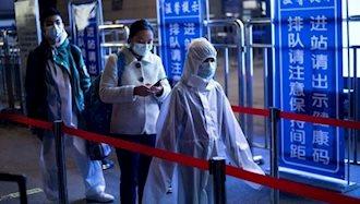 رفع منع خروج از شهر ووهان در چین