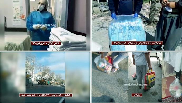 فعالیتهای شوراهای مقاومت مردمی در مقابله با ویروس کرونا -۱۴فروردین ۹۹