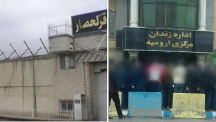 زندان مرکزی ارومیه و زندان قزلحصار