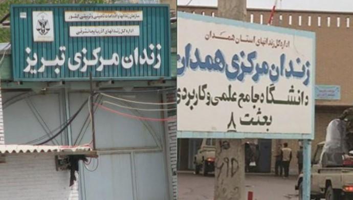 زندان همدان و زندان تبریز