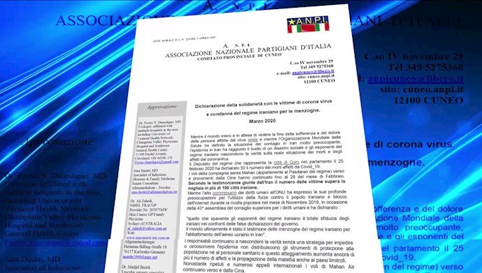 انجمن ملی پارتیزانهای ایتالیا: وضعیت وخیم زندانها در ایران