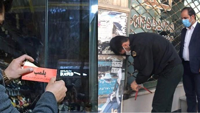 پلمپ مغازه ها، شیوه ای برای اخاذی در دوران کرونا