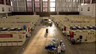 بیمارستانهای موقت در ووهان چین