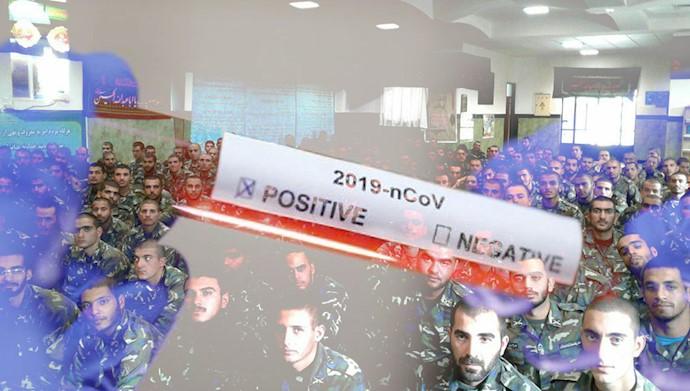شیوع ویروس کرونا در پادگانهای نظامی