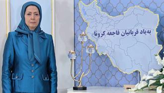 سخنرانی مریم رجوی به مناسبت آغاز ماه مبارک رمضان