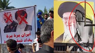 از دست رفتن جاهطلبیهای منطقهیی رژیم ایران