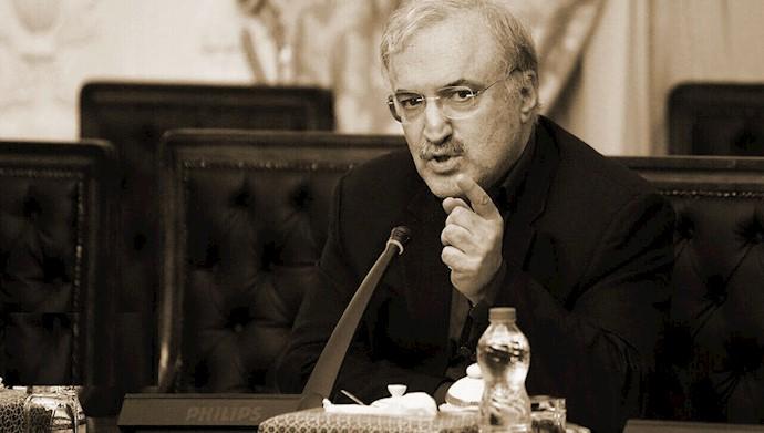 نمکی وزیر بهداشت رژیم آخوندی